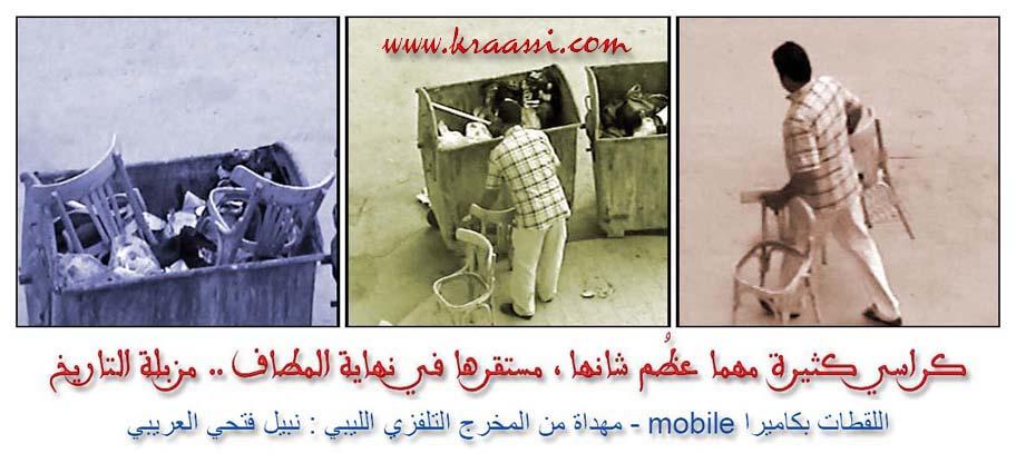 Baset Alhassi باسط الحاسى - Man Gal